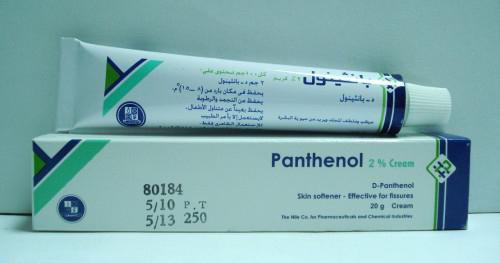 فوائد كريم بانثينول