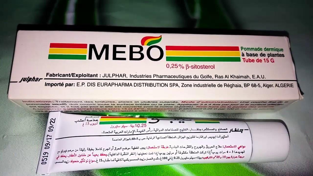 كريم ميبو من جلفار